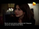 Samanyolu / Опасная любовь 14 серия vk.com/turkishtv